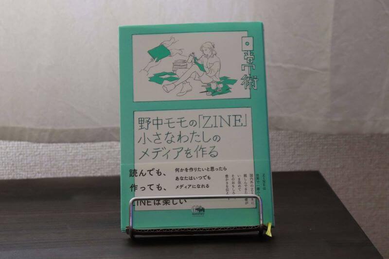 f:id:sohhoshikawa:20201202175915j:plain