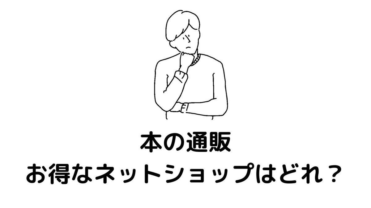 f:id:sohhoshikawa:20201204094445j:plain
