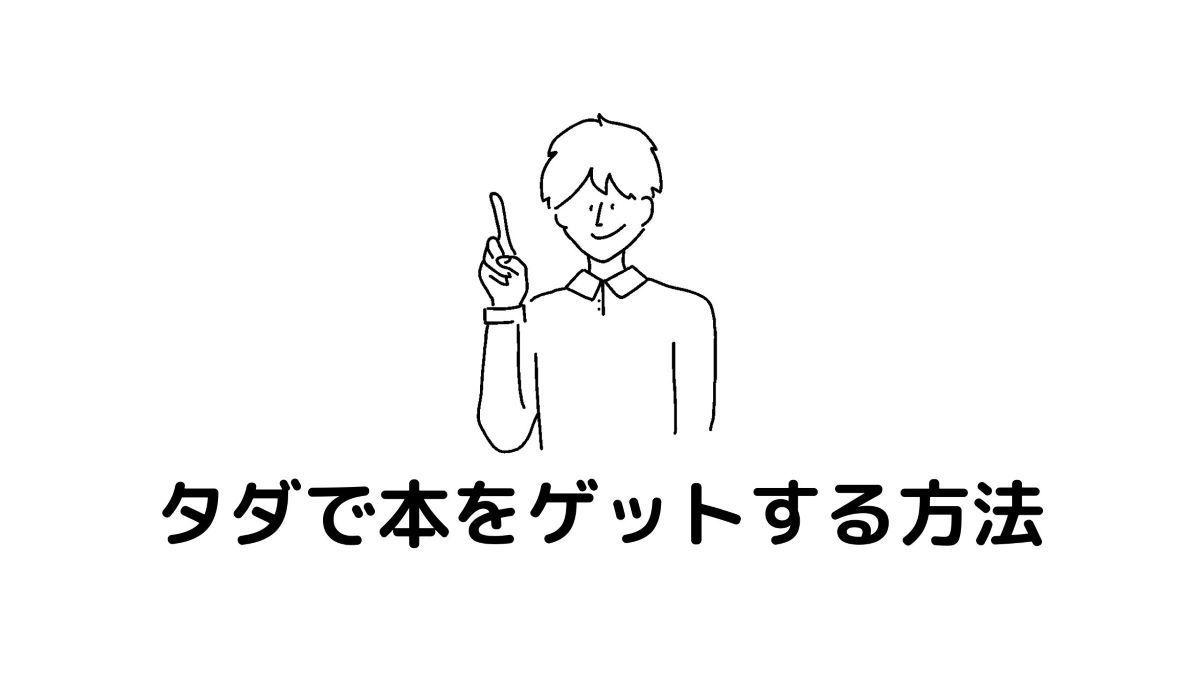 f:id:sohhoshikawa:20201205085006j:plain