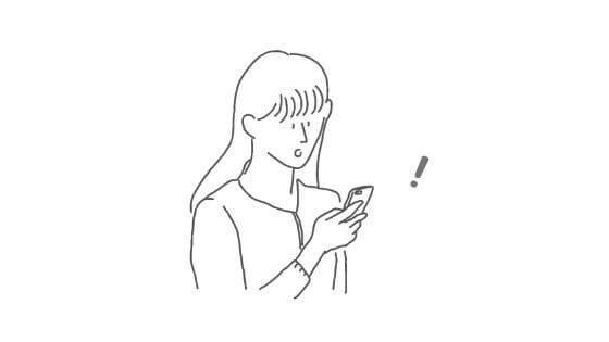 f:id:sohhoshikawa:20201205090955j:plain