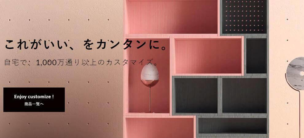 f:id:sohhoshikawa:20201205095455j:plain