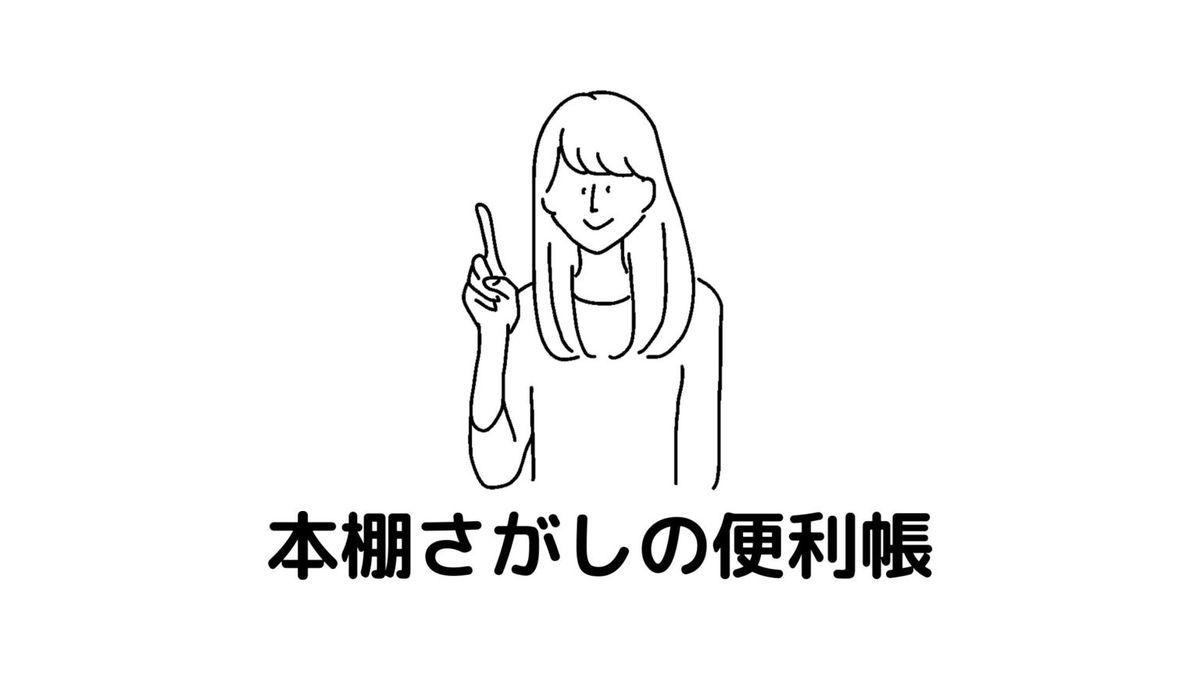 f:id:sohhoshikawa:20201205101335j:plain