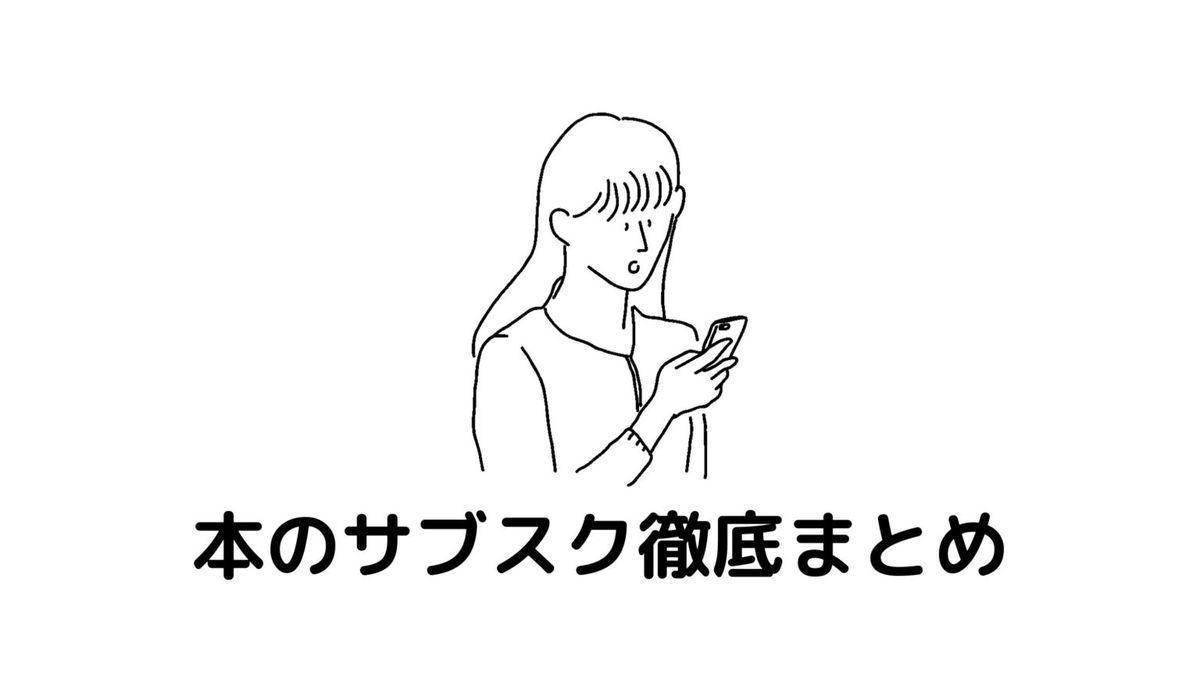 f:id:sohhoshikawa:20201207092839j:plain