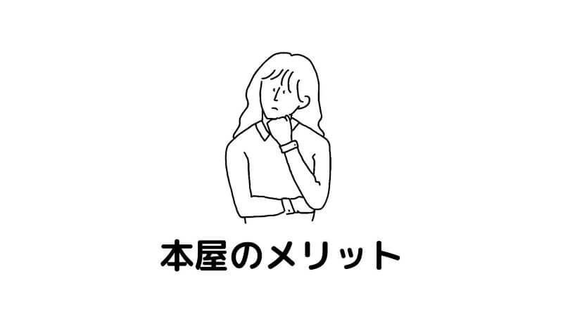 f:id:sohhoshikawa:20201208090627j:plain