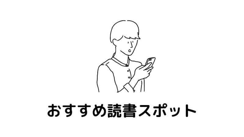 f:id:sohhoshikawa:20201208094250j:plain