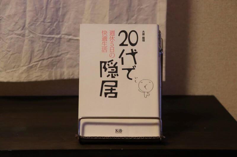 f:id:sohhoshikawa:20201208095640j:plain