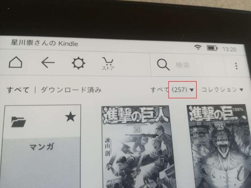 f:id:sohhoshikawa:20201208101337j:plain