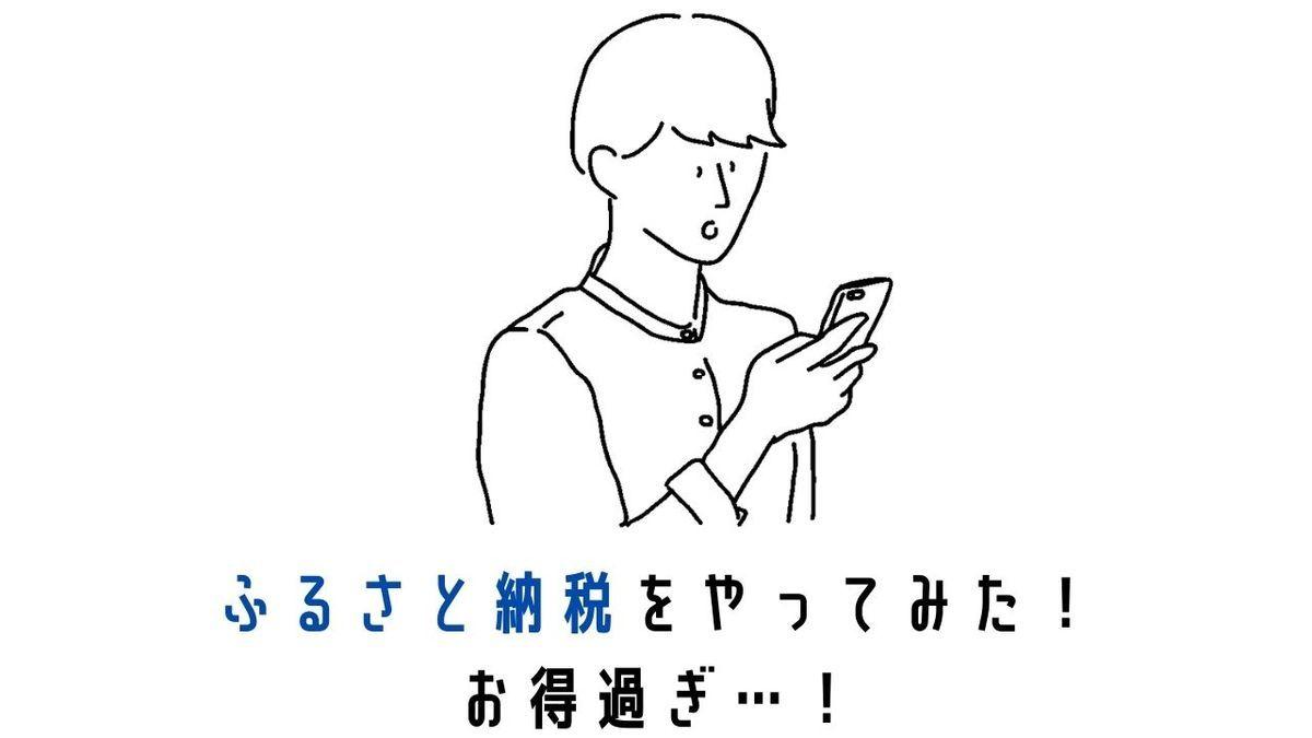 f:id:sohhoshikawa:20201210153348j:plain