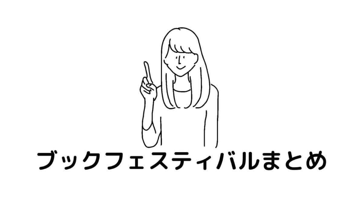 f:id:sohhoshikawa:20201211094755j:plain