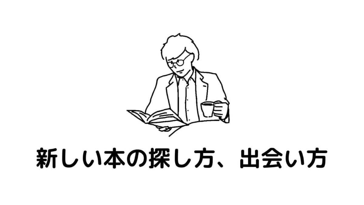 f:id:sohhoshikawa:20201212081809j:plain