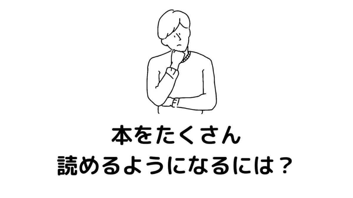 f:id:sohhoshikawa:20201212083824j:plain