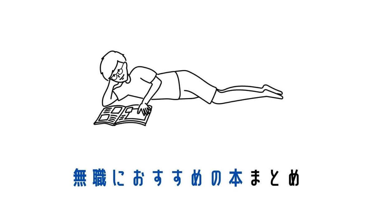 f:id:sohhoshikawa:20201214092815j:plain