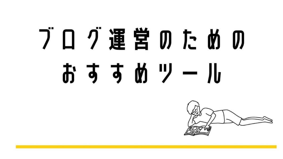 f:id:sohhoshikawa:20201217101115j:plain