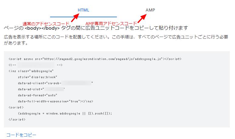 f:id:sohhoshikawa:20201217134043p:plain