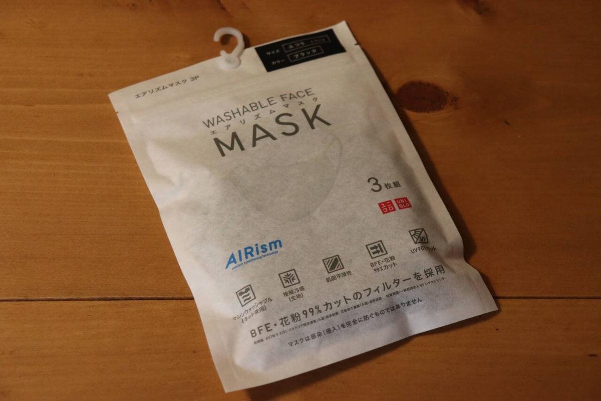 エアリズムマスクのパッケージ