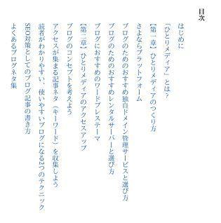 KDP出版の手順6