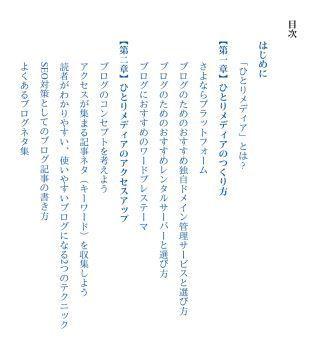 KDP出版の手順7