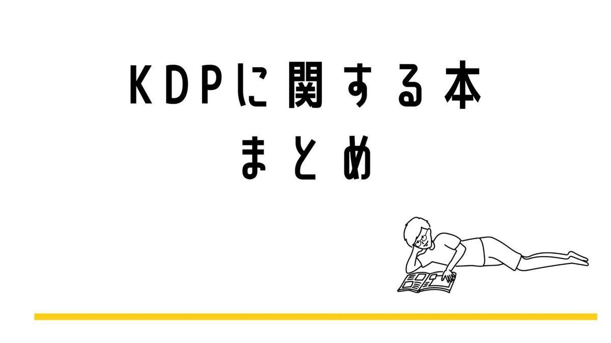 f:id:sohhoshikawa:20210103080714j:plain