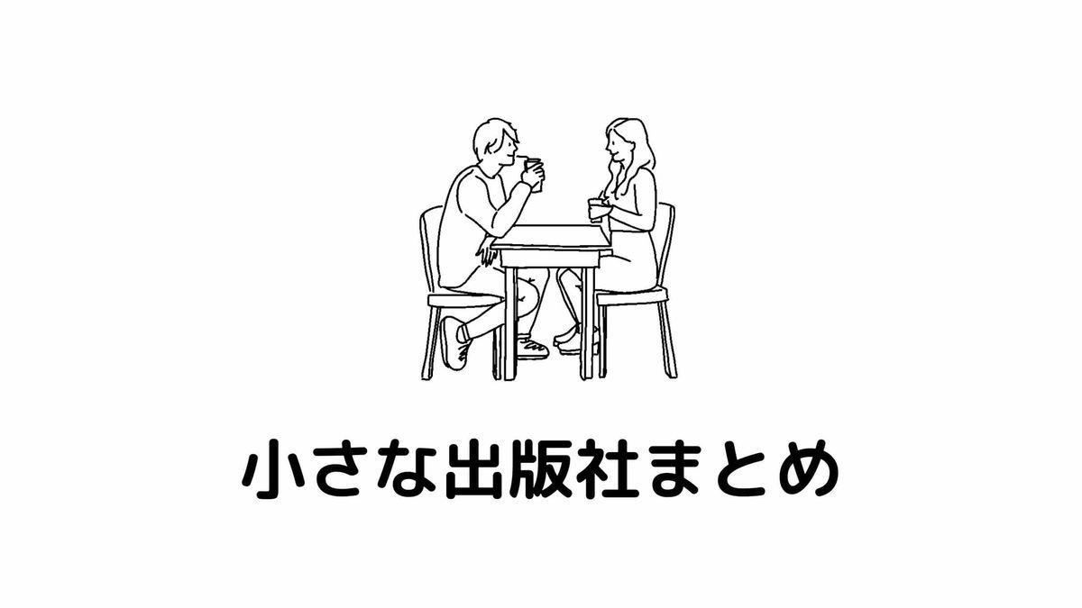 f:id:sohhoshikawa:20210114171059j:plain