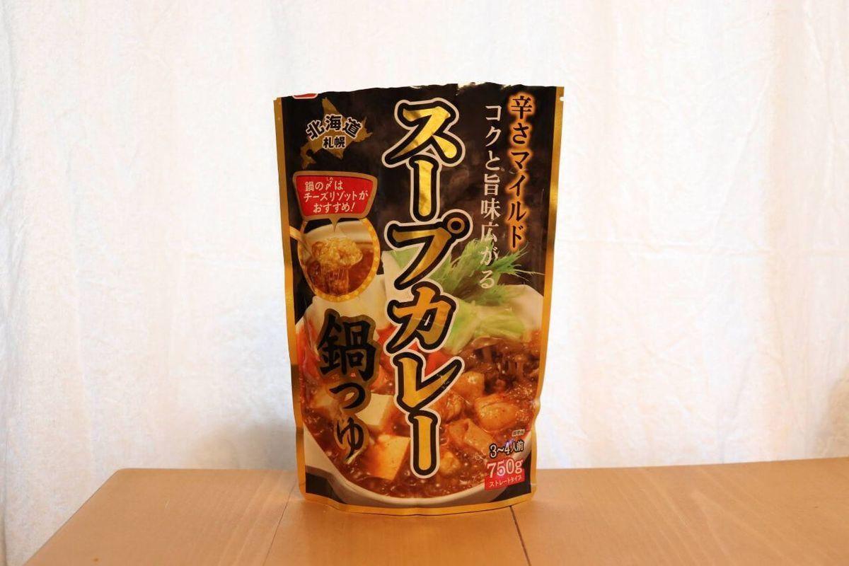 ベル食品「辛さマイルド スープカレー鍋つゆ」