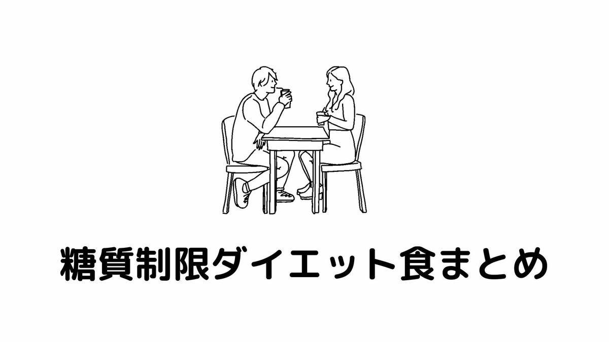 f:id:sohhoshikawa:20210116105743j:plain