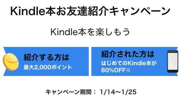 f:id:sohhoshikawa:20210118084700j:plain