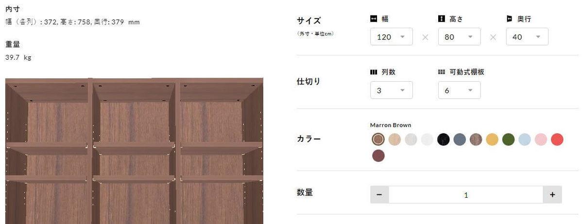 f:id:sohhoshikawa:20210201084929j:plain