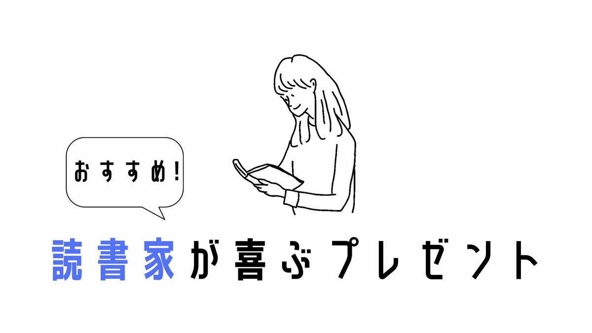 f:id:sohhoshikawa:20210208140337j:plain