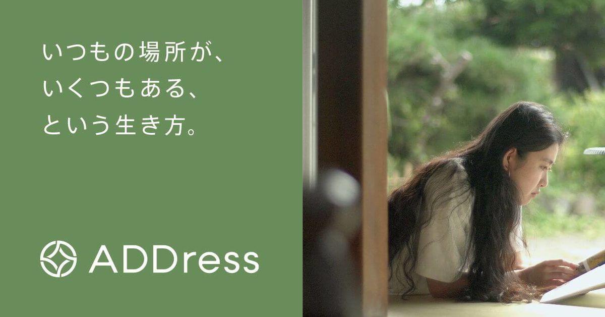 f:id:sohhoshikawa:20210213091051j:plain
