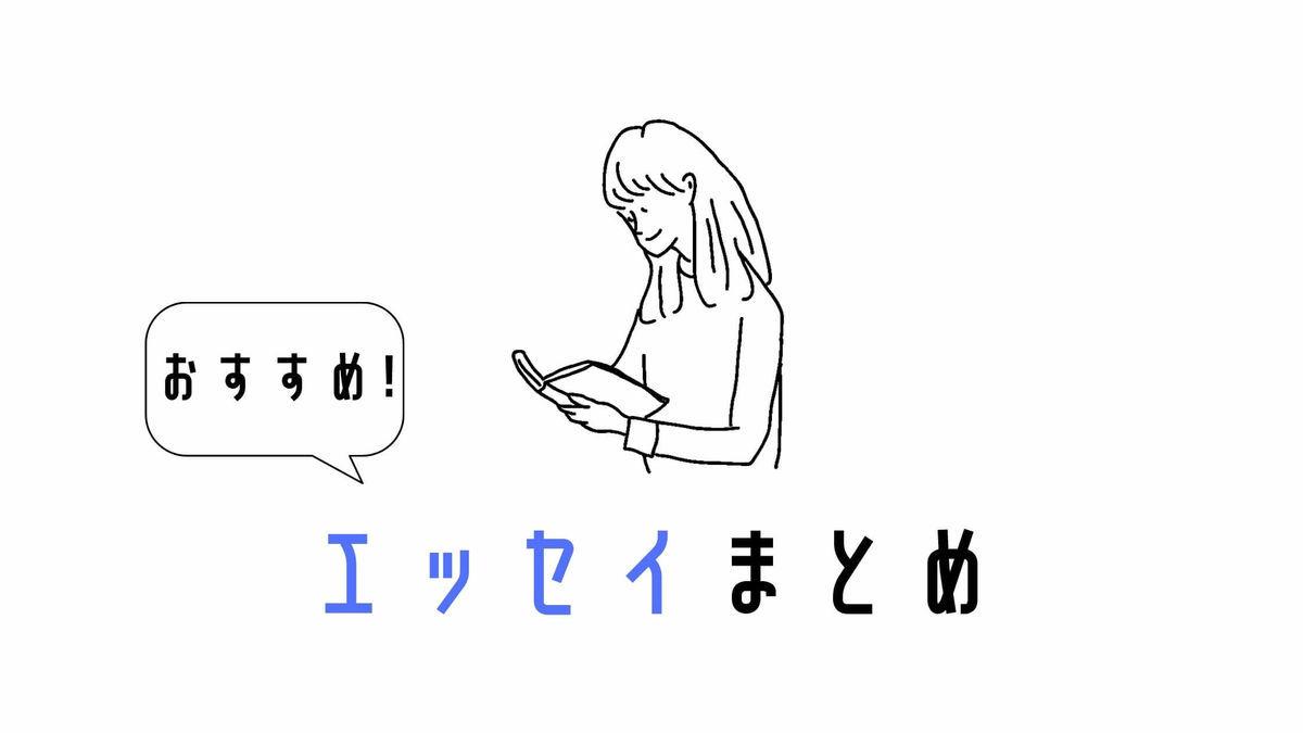 f:id:sohhoshikawa:20210215143318j:plain