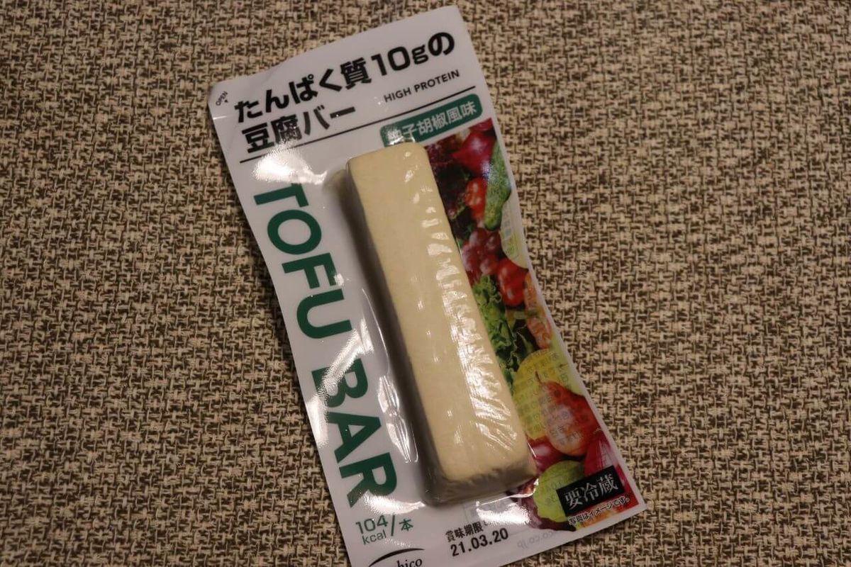 アサヒコ「たんぱく質10gの豆腐バー(柚子胡椒)」のパッケージ