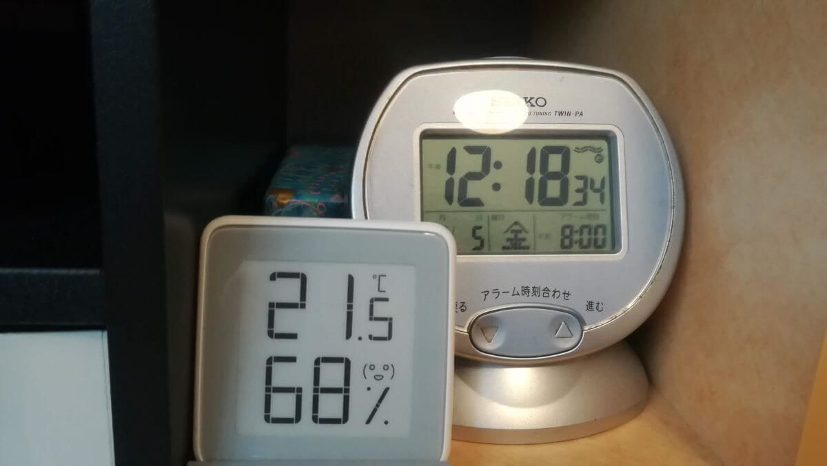 アイリスオーヤマの「サーキュレータ衣類乾燥除湿器 IJD-I50」の除湿機能の実験1