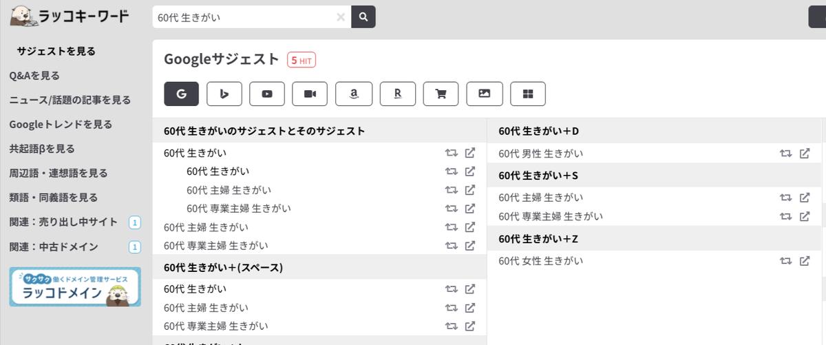 f:id:sohhoshikawa:20210402080135p:plain