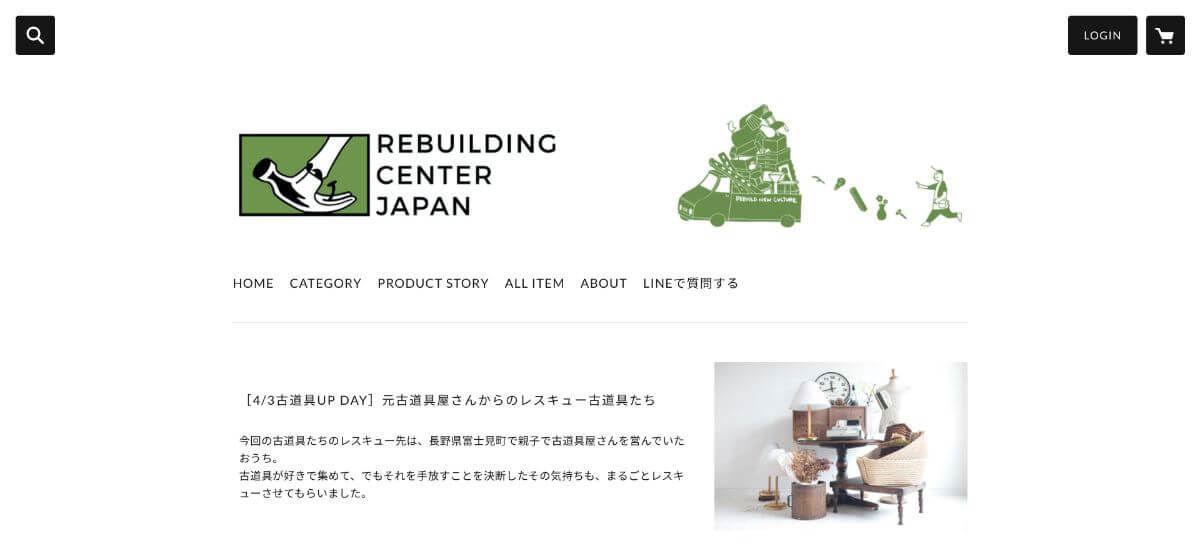 リビルディングセンタージャパンオンラインストア