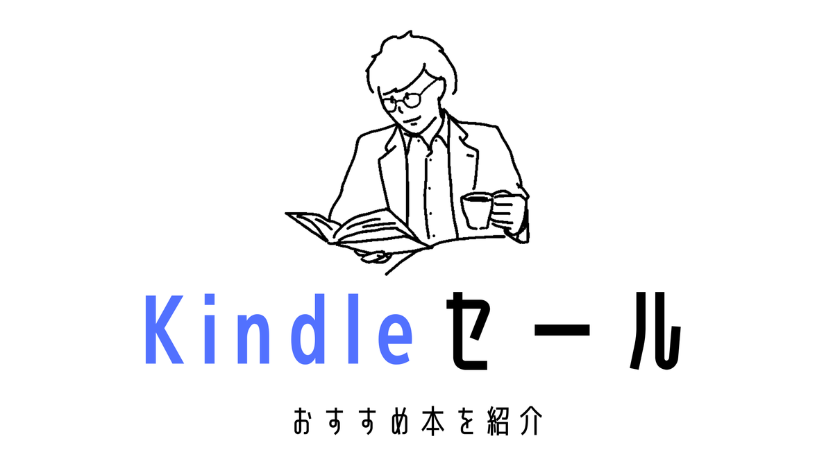 f:id:sohhoshikawa:20210501094020p:plain