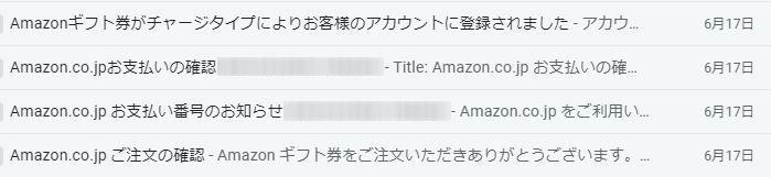f:id:sohhoshikawa:20210511102218j:plain