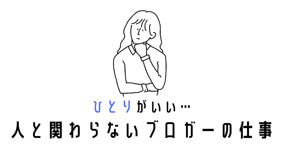f:id:sohhoshikawa:20210513095051p:plain