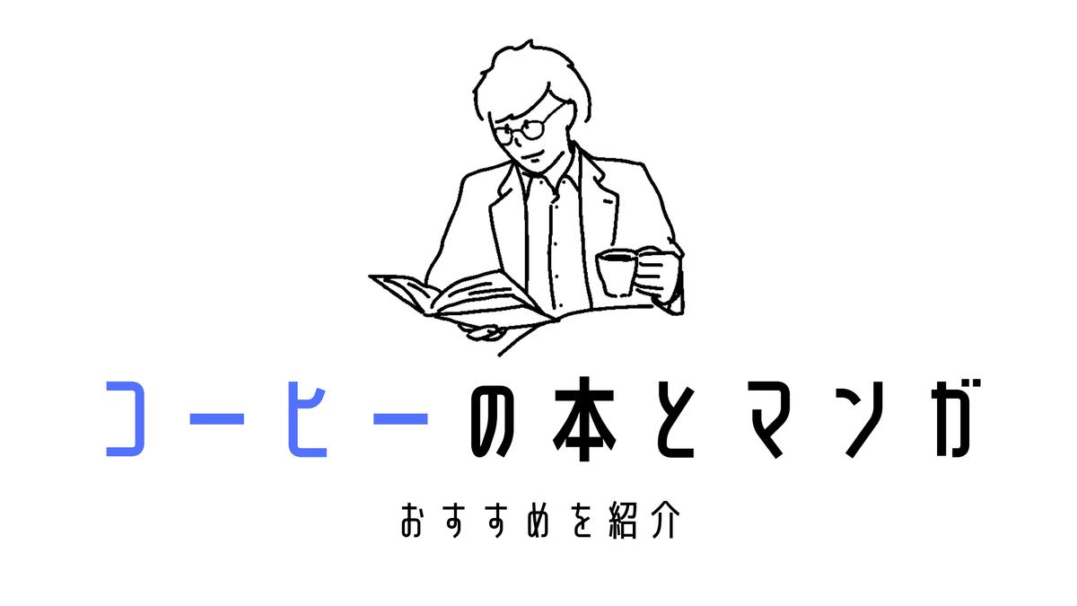 f:id:sohhoshikawa:20210516101922p:plain