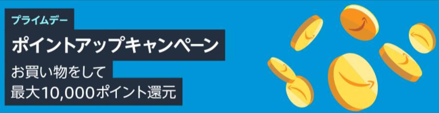 f:id:sohhoshikawa:20210602175138p:plain