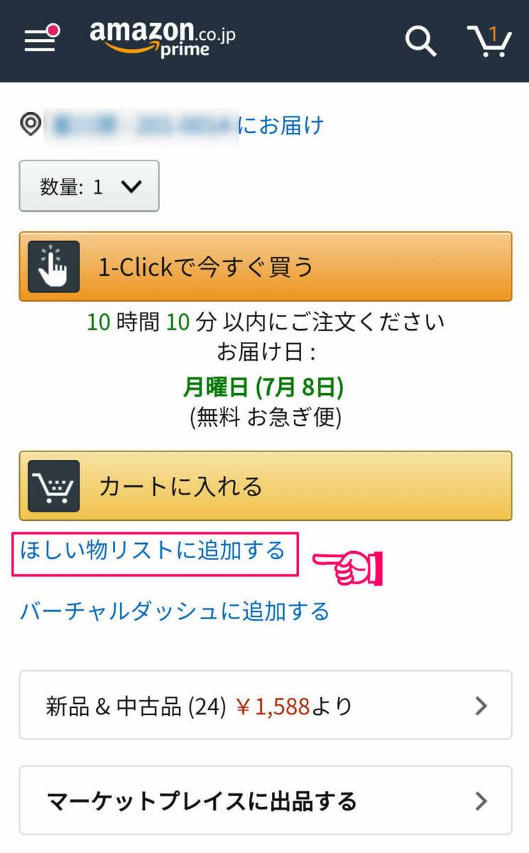 f:id:sohhoshikawa:20210602210004j:plain