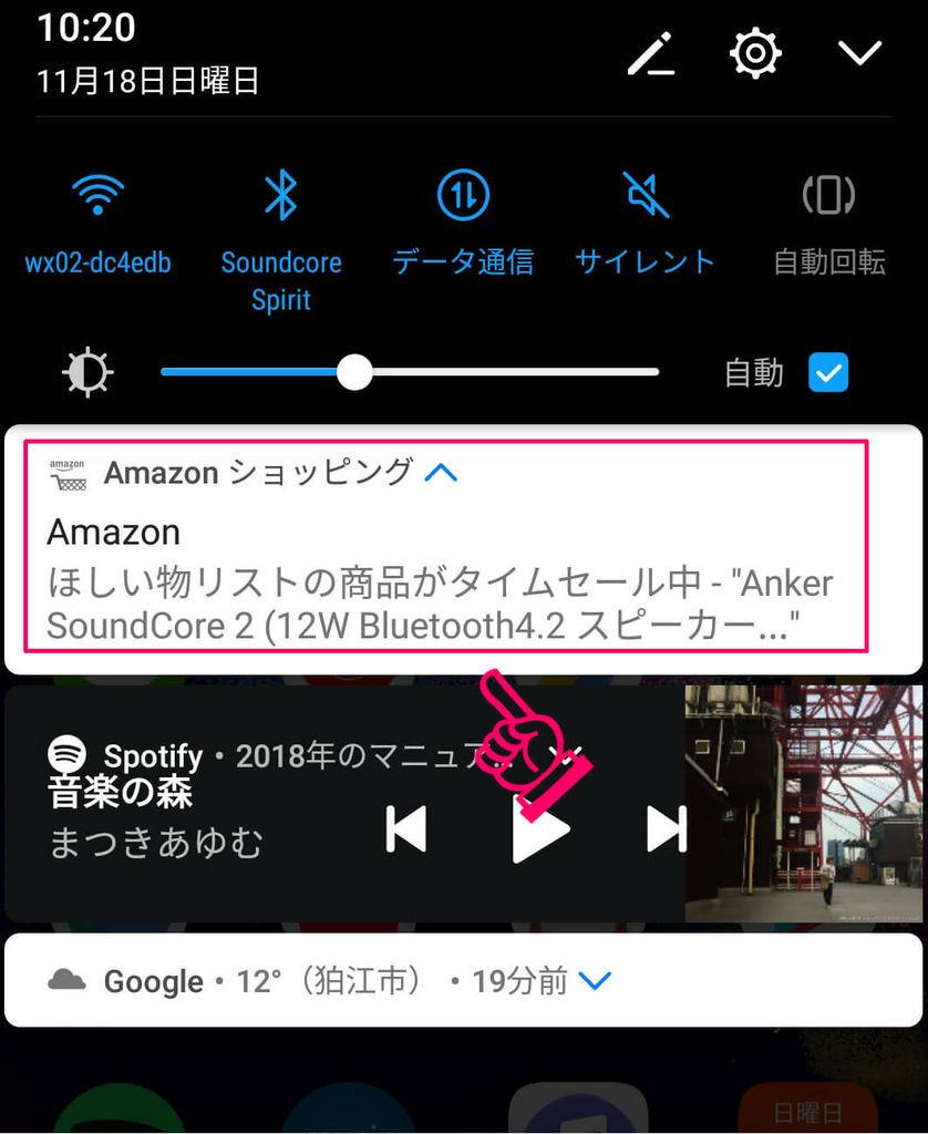 f:id:sohhoshikawa:20210602210017j:plain