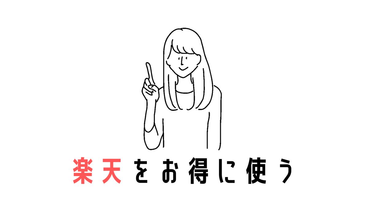 f:id:sohhoshikawa:20210624195544p:plain