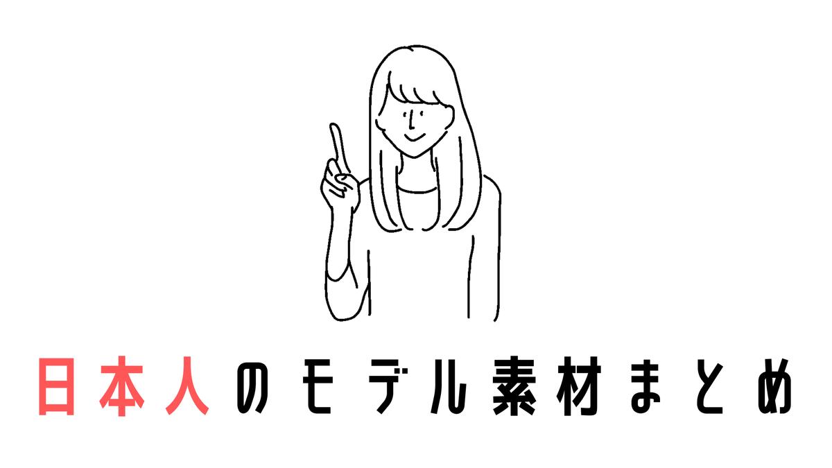 f:id:sohhoshikawa:20210701090245p:plain