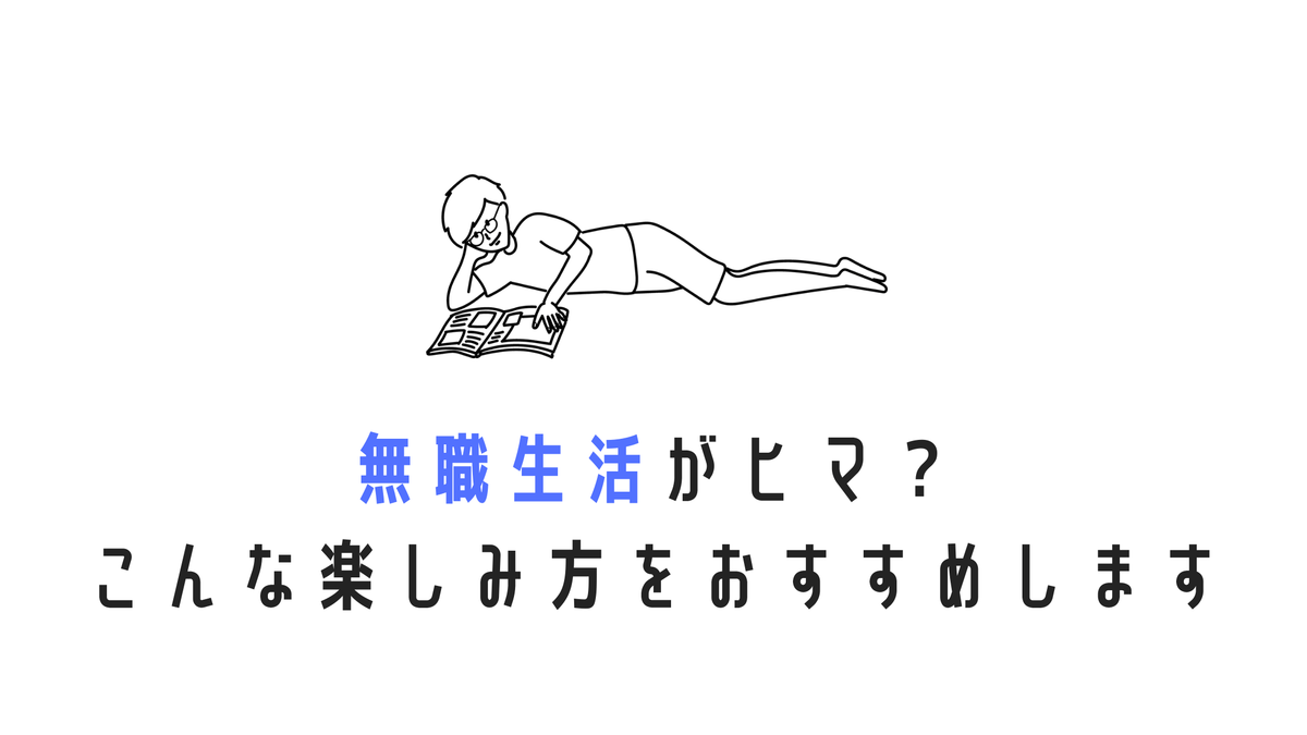 f:id:sohhoshikawa:20210701102951p:plain
