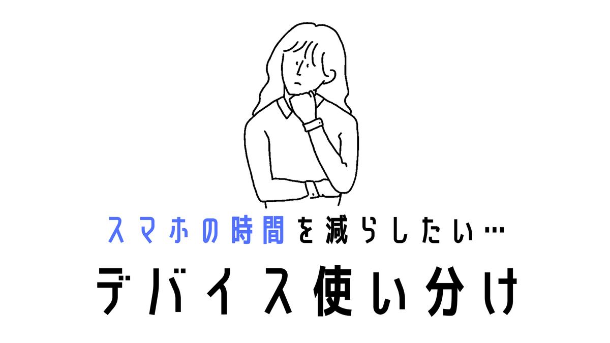 f:id:sohhoshikawa:20210702144624p:plain