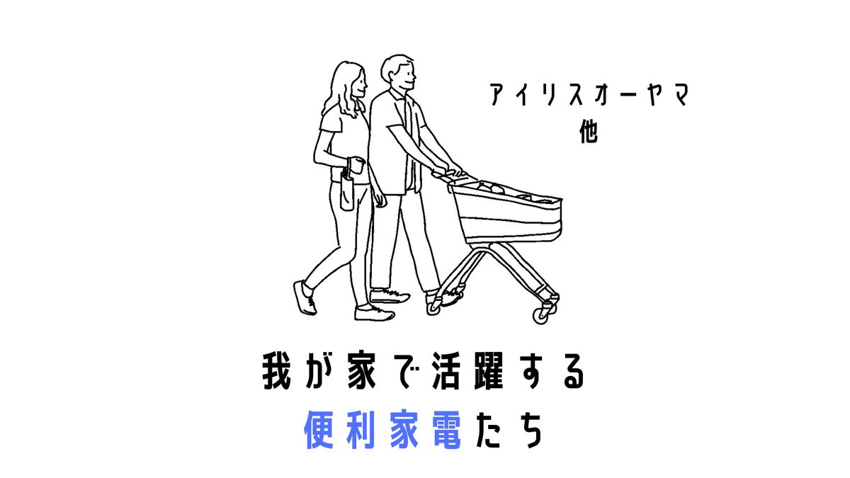 f:id:sohhoshikawa:20210702210419p:plain