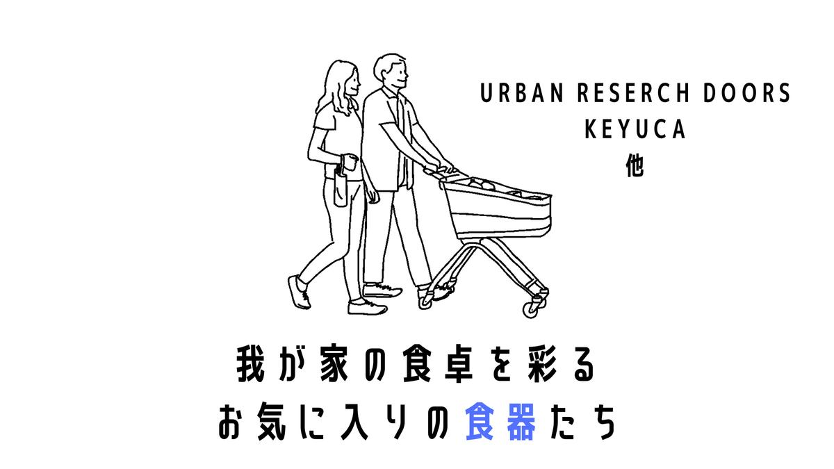f:id:sohhoshikawa:20210703093533p:plain