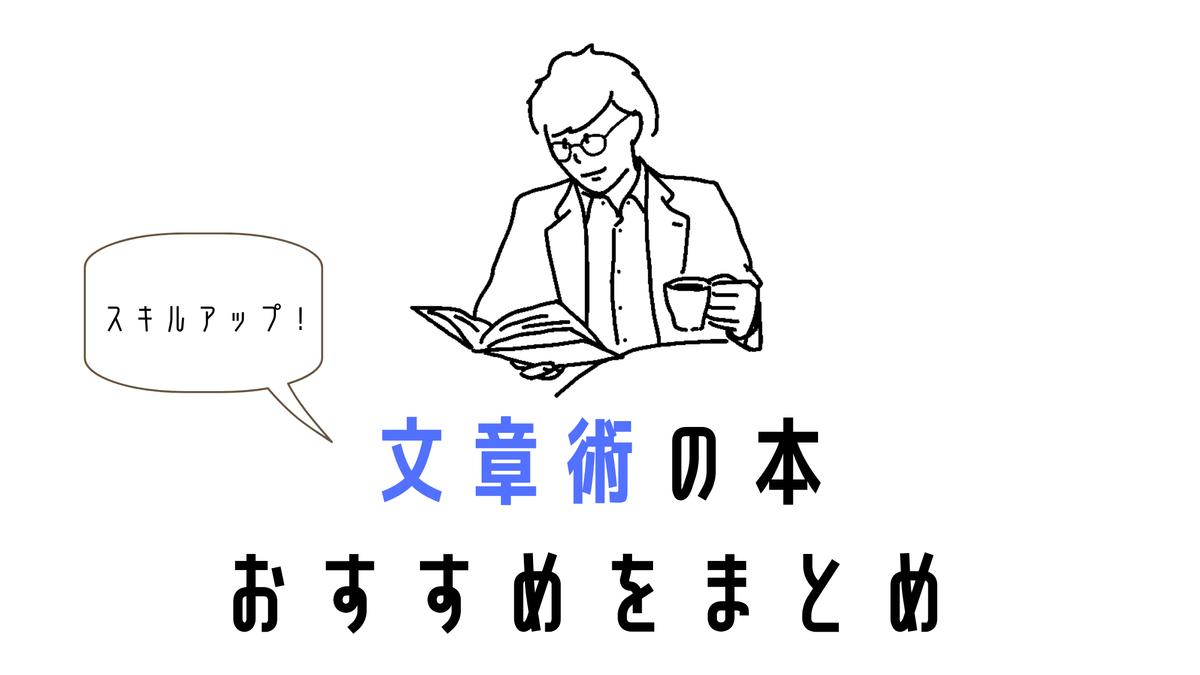 f:id:sohhoshikawa:20210704072452p:plain