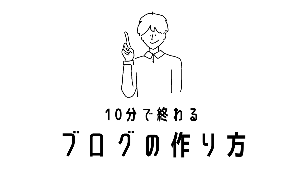 f:id:sohhoshikawa:20210704081902p:plain