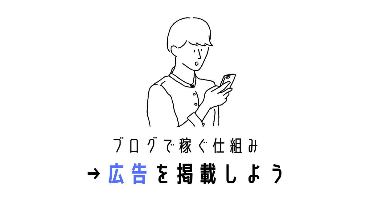 f:id:sohhoshikawa:20210704082236p:plain